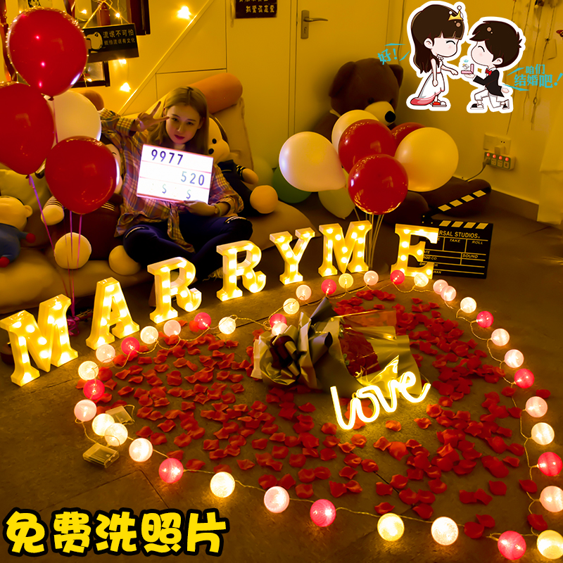 Marriage props romantic surprise scene layout creative supplies marryme letter lamp ktv confession artifact room
