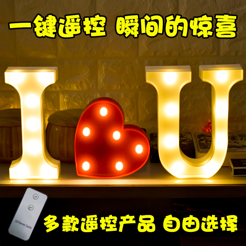 Remote control letter light marriage props scene layout creative supplies romantic confession surprise artifact bedroom decorative lights