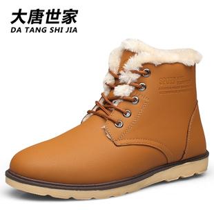 男士马丁靴中高帮户外复古沙漠军靴男鞋冬季加绒雪地靴保暖棉短靴