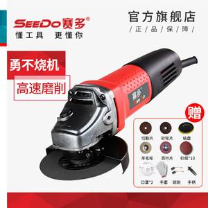 赛多角向磨光机多功能角磨机手提切割砂轮机手磨机打磨机家用220V