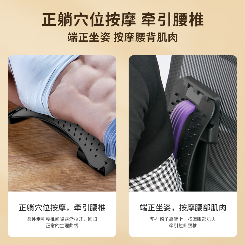 腰椎舒缓器健身器材家用瑜伽辅助工具脊椎伸展开背按摩腰部拉伸器(多功能腰椎拉伸开背器)