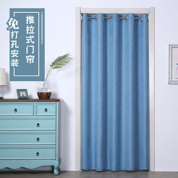 Panel curtain fabric curtain blackout-free drilling bedroom home air conditioning wind dressing room kitchen bathroom curtains