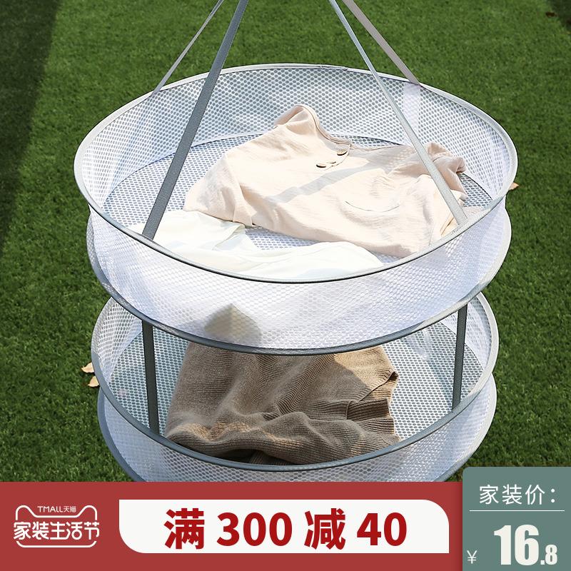 Свитер, сушка одежды, сетчатый мешок, корзина для одежды, стиральные носки, нижнее белье, сушка артефакт, бытовая плитка двухслойный Шкаф для одежды