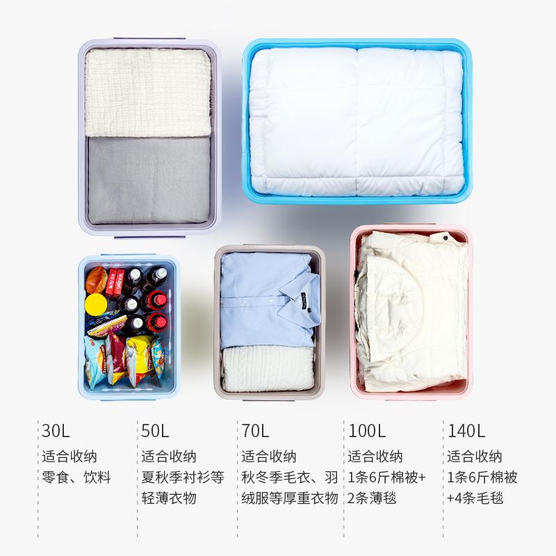 特大号塑料收纳箱装衣服的箱子有盖家用衣物衣箱储物盒被子整理箱