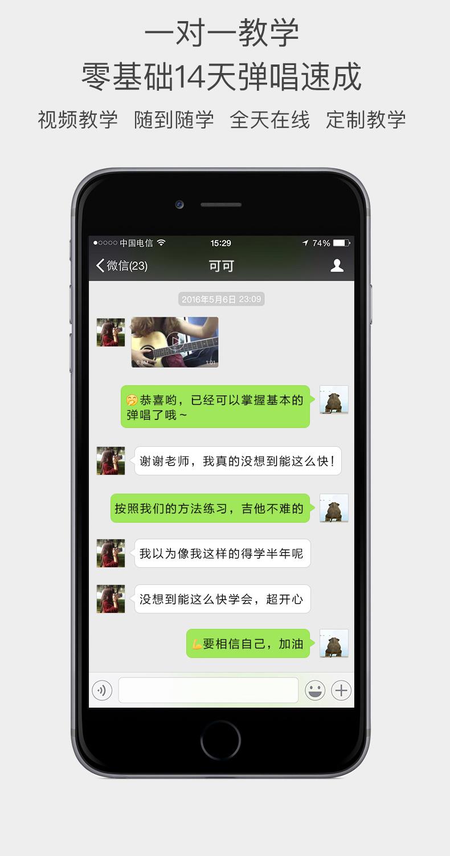 新详情双十一尤克1_02.jpg