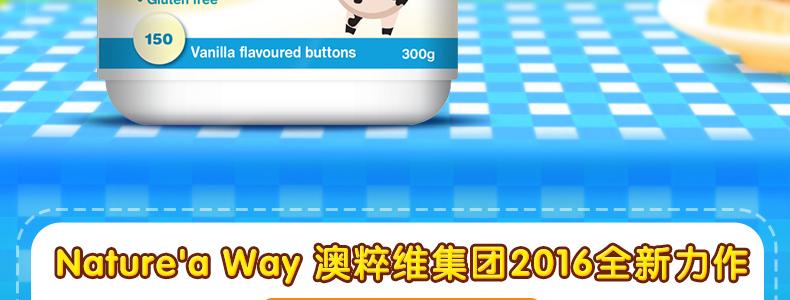 naturesway佳思敏儿童DHA高钙奶片150s 促进大脑发育澳洲进口零食 产品系列 第5张