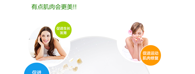 澳洲Nature Way速溶蛋白粉375g 塑形增免疫力健身粉 全家营养蛋白 ¥128.00 产品系列 第4张