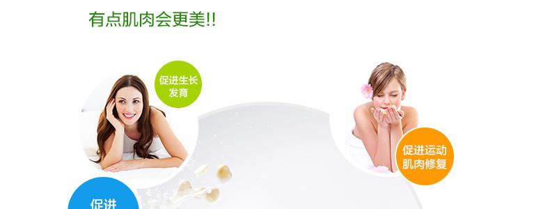 nature's way佳思敏营养大豆蛋白粉375g *2 健身塑形全家健康蛋白 产品系列 第3张