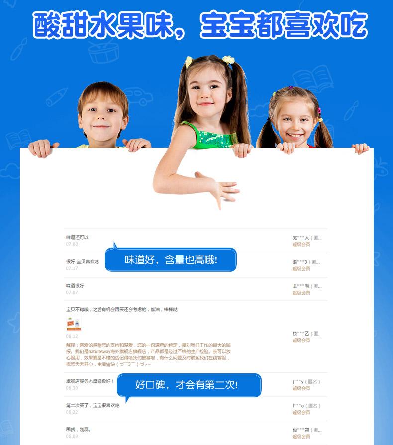 Nature's way佳思敏dha儿童补脑记忆力深海鱼油婴幼儿dha高含量*2 ¥208.00 产品系列 第8张