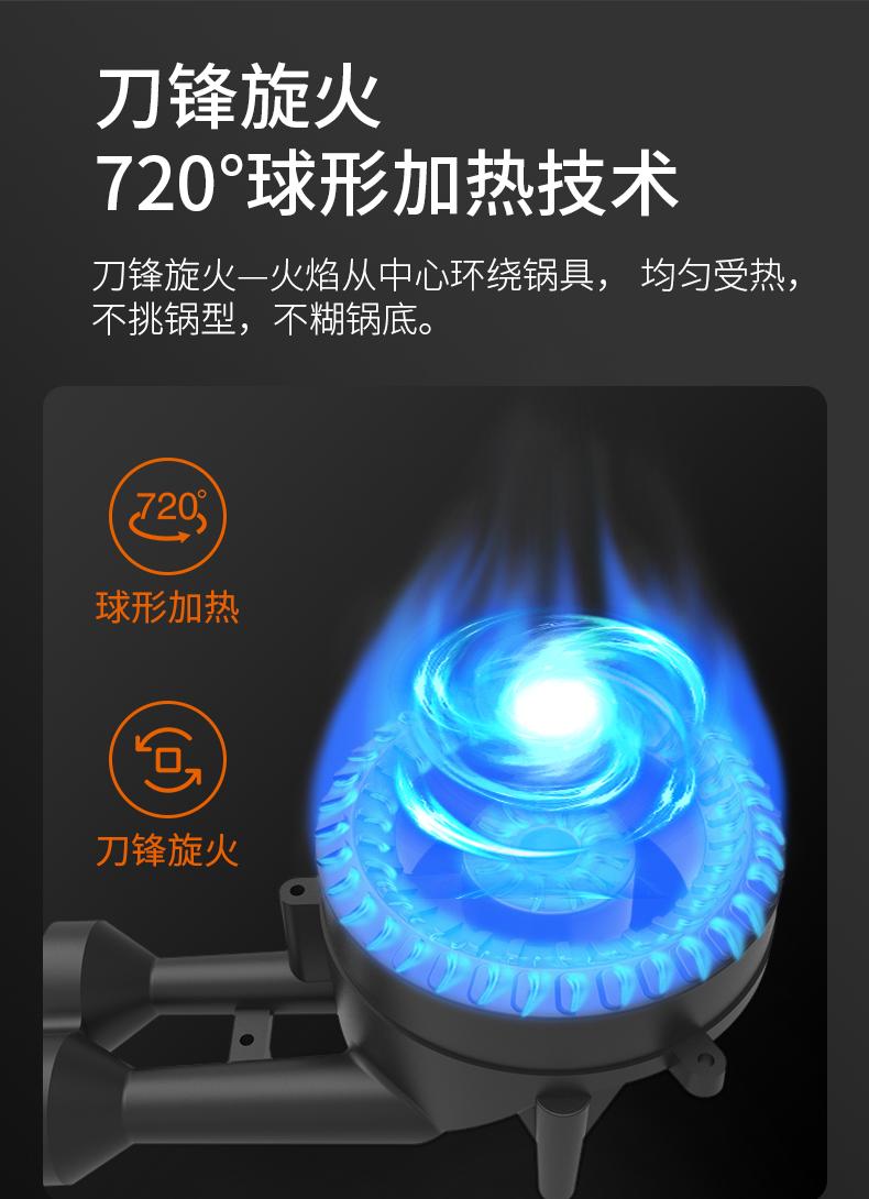 值哭!4.8kw猛火,1级能效:九阳 天然气/液化气 嵌入式节能猛火灶 FB01S 双重优惠后299元包上门安装,保价双11(专柜599元) 买手党-买手聚集的地方