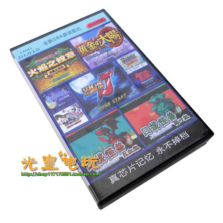 『八月精品屋』 遊戲卡帶 GBM NDSL GBA游戲卡 口袋怪獸 金剛戰士 魂斗羅合集  2G合卡CE