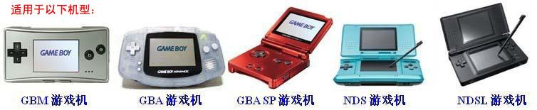 遊戲卡帶 NDSL GBM GBASP GBA游戲卡帶 機動戰士高達SEED友情篇 中文版
