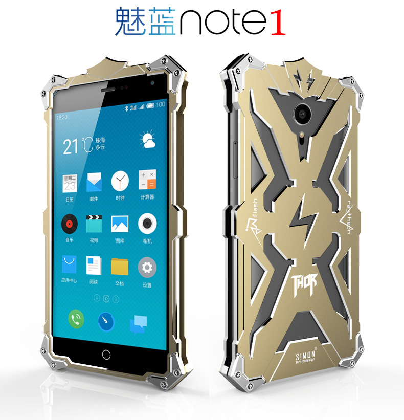 SIMON THOR Aviation Aluminum Alloy Shockproof Armor Metal Case Cover for MEIZU M3 Note | MEIZU M2 Note | MEIZU M1 Note