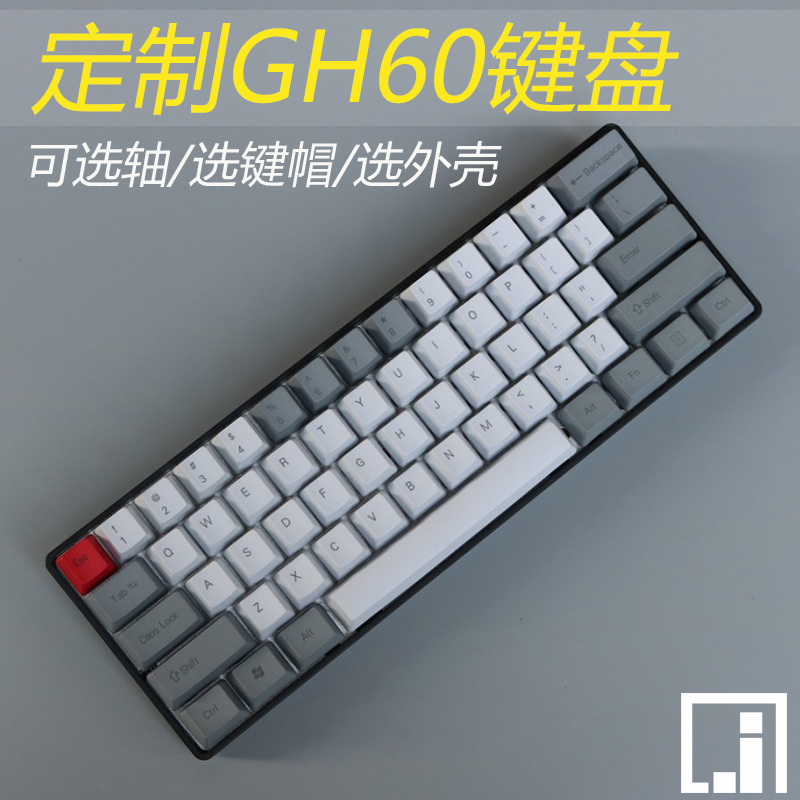 Gh60 PCB custom keyboard customization 60%kit diy