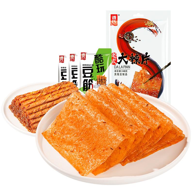 源氏大辣片老式辣条麻辣味零食小吃休闲食品8090后怀旧网红小豆皮