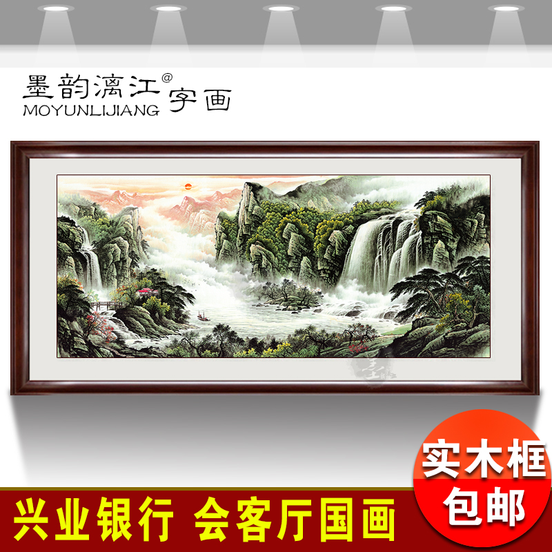 Cornucopia Waterfall Feng Shui Office Conference Room On Landscape Painting The Living Decoration Hanging Banners XJ