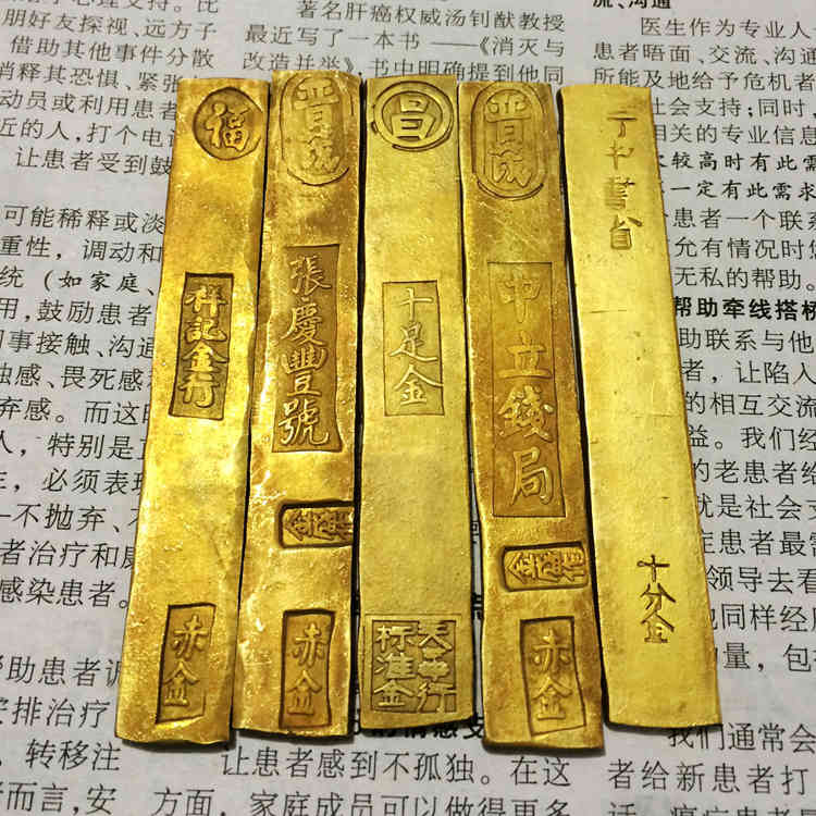 Antique Gold Bar Ancient Town Library