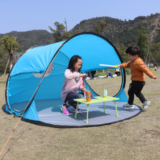 2 seconds speed open beach sun shade waterproof camping park picnic recreation tent set up free