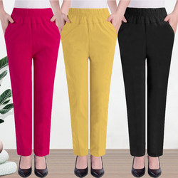 Middle-aged women's pants mother pants summer thin section loose middle-aged trousers children elastic tight waist nine pants