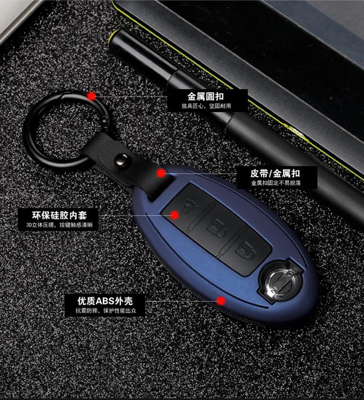 Ốp chìa khóa Nissan X-trail - ảnh 10