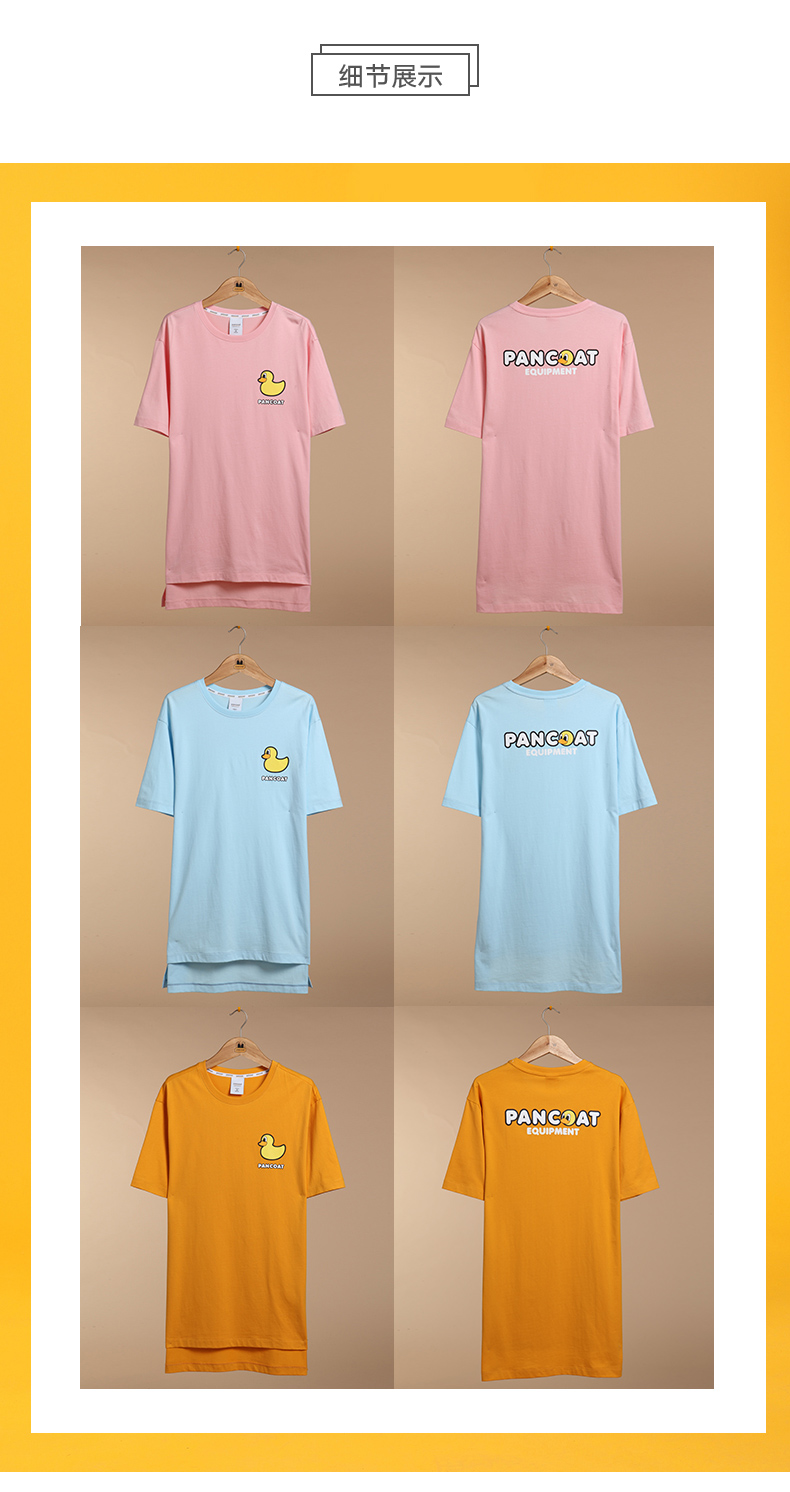PANCOAT thương hiệu thời trang ánh sáng màu xanh vịt màu vàng in dress dài ngắn tay T-Shirt PCATE18223