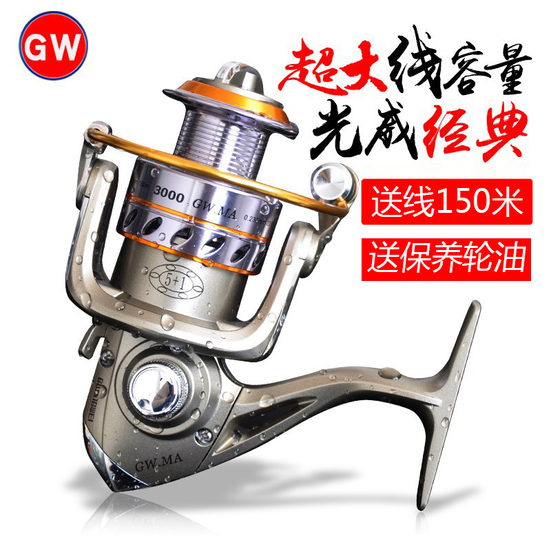 光威渔轮GW.MA全金属头轮鱼轮无间隙鱼线轮纺车轮鱼具路亚海竿矶