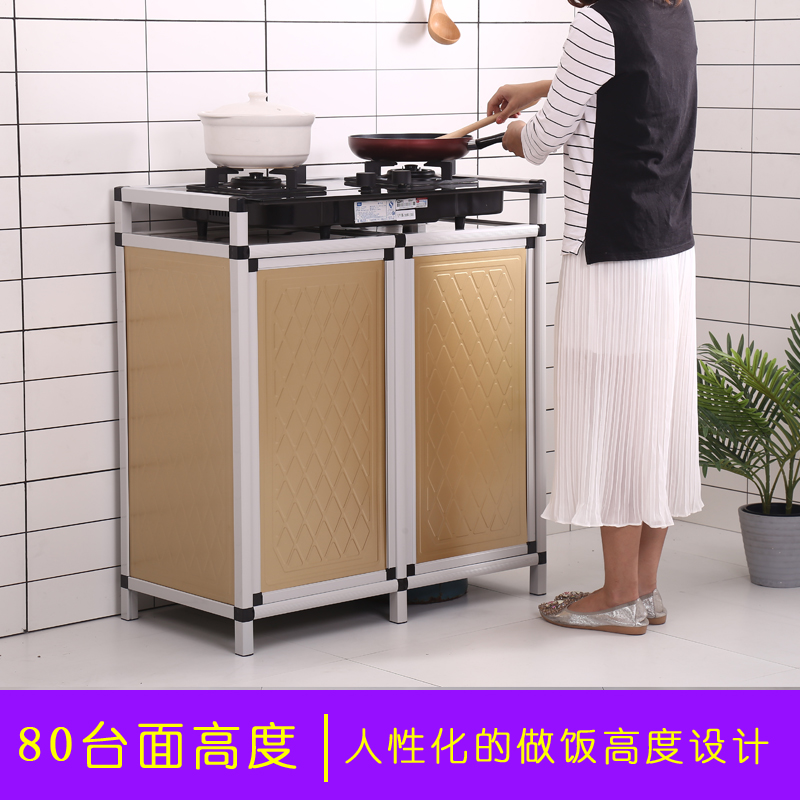 Usd 117 86 Gas Stove Cabinet Gas Stove Kitchen Cabinet Simple
