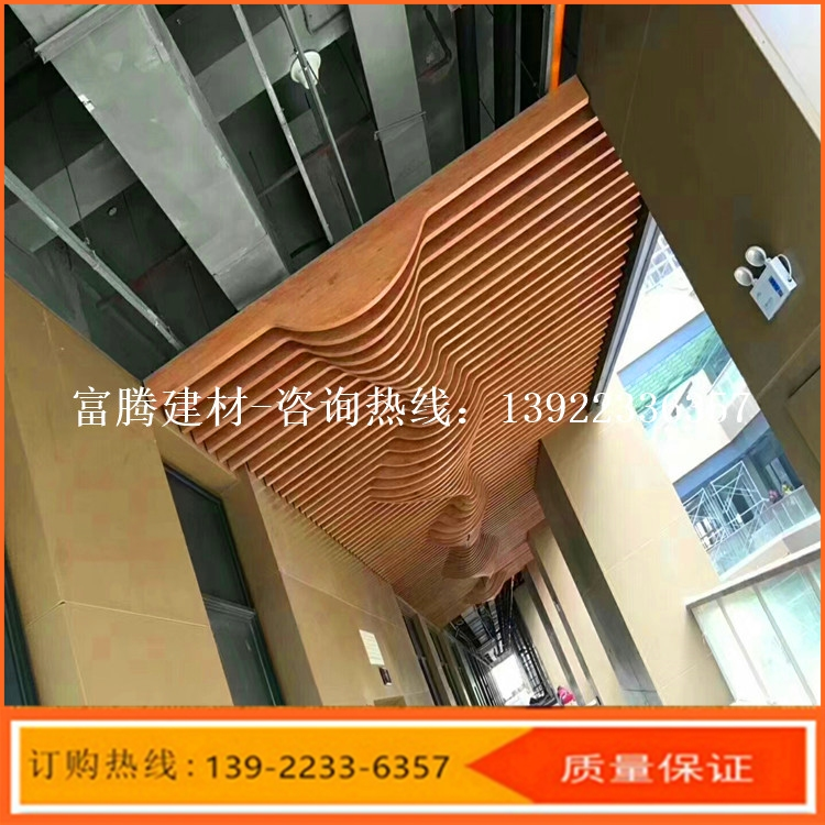 Modeling aluminum square wood grain curved square through curtain wall  indoor aluminum ceiling outdoor aluminum square tube material manufacturers