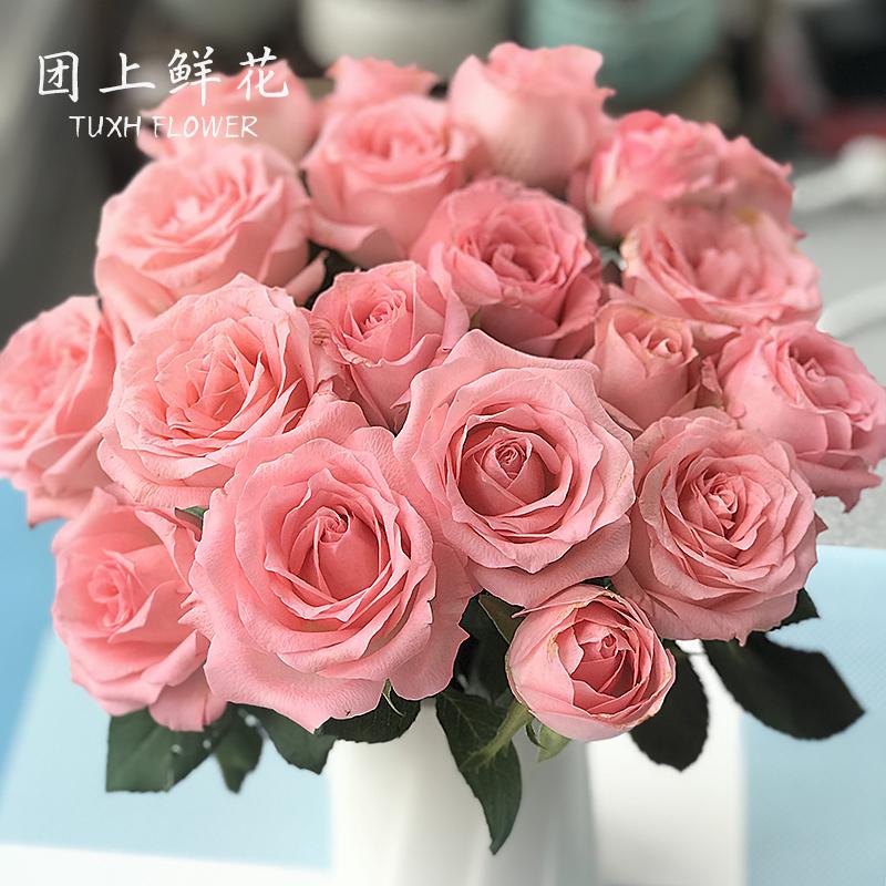 团上鲜花新品戴安娜女神玫瑰玫瑰18支一扎家用鲜花包邮