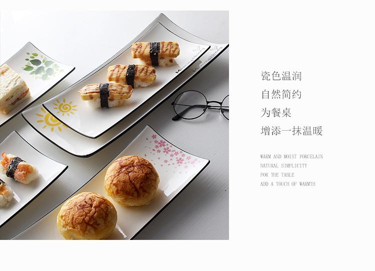 北欧长条盘子家用盘子西餐盘餐具碟子创意长方形日式寿司盘子详细照片