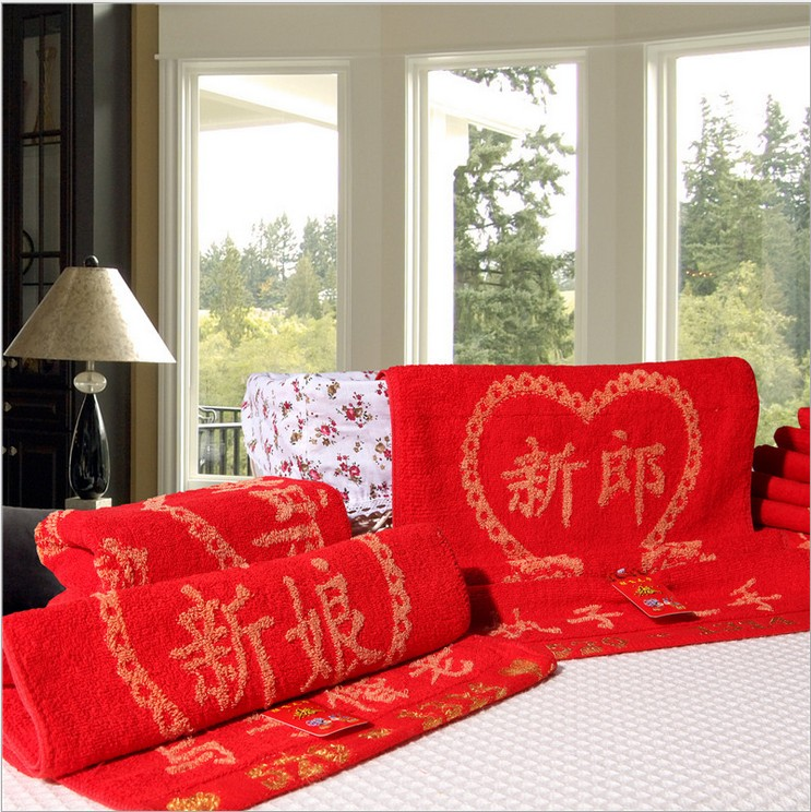 Fu Lu Ping Qiao bride and groom cotton towel cotton wedding supplies special promotions double bedding
