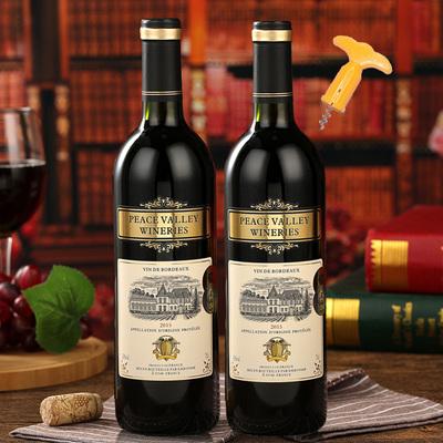 法国波尔多原瓶原装进口AOC/AOP红酒干红葡萄酒双支装