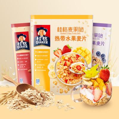 桂格即食水果麦片坚果谷物冲饮麦果脆420g*2袋燕麦零食营养