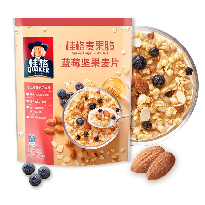 桂格 水果燕麦片  营养早餐  2袋840g