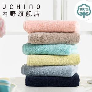 日本国礼品牌【内野】纯棉A类毛巾