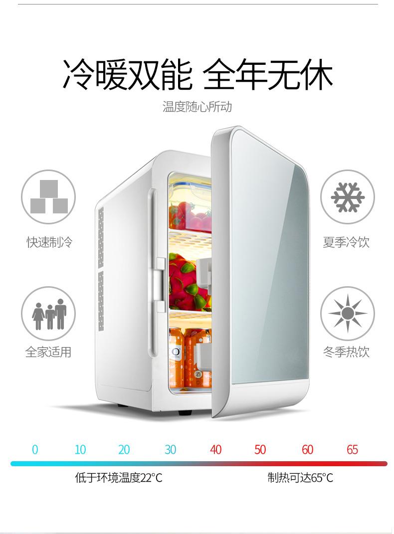 (72H寄出)福瑞傑20L車載冰箱迷你小冰箱小型家用製冷宿舍車家兩用冷暖箱 雙核雙門,最上一層可以放肉類保鮮