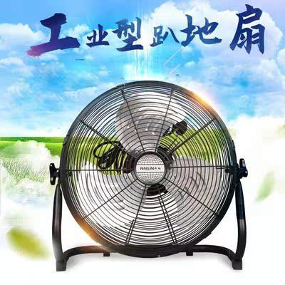趴地扇爬强力电风扇大功率工业工地风扇落地扇家用台式电扇