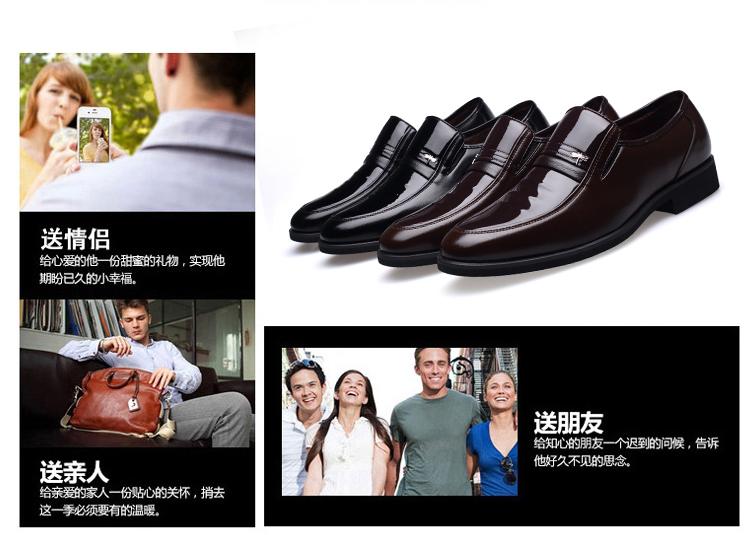 冬季男士商务正装皮鞋真皮青年内增高男鞋加绒黑色亮皮漆皮结婚鞋详细照片