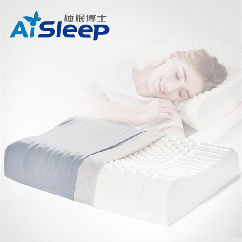 【睡眠博士】泰国乳胶枕头升级款-给呗网