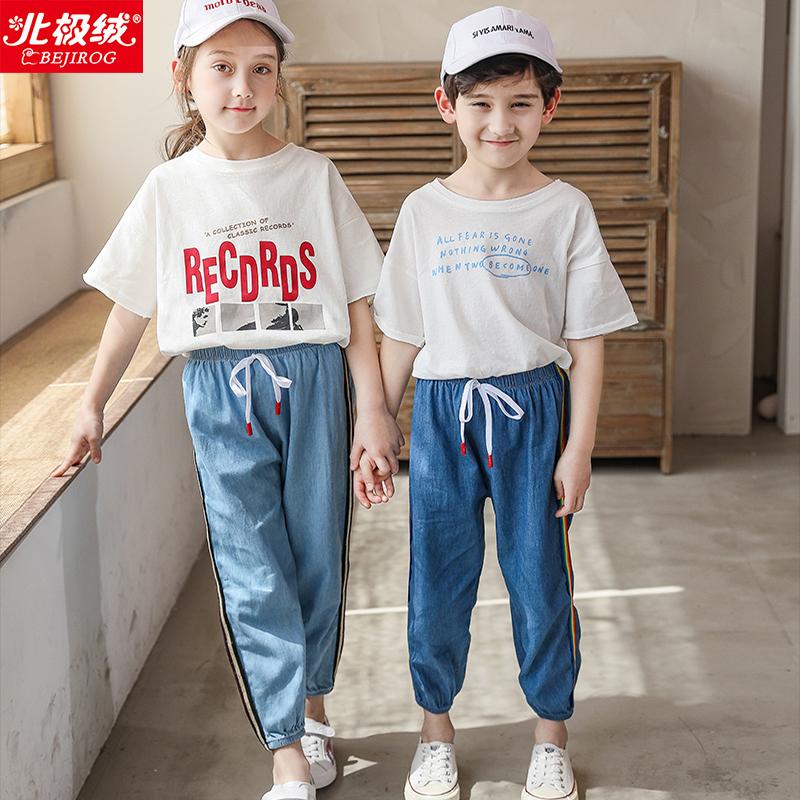 【北极绒】儿童卡通刺绣纯棉防蚊裤