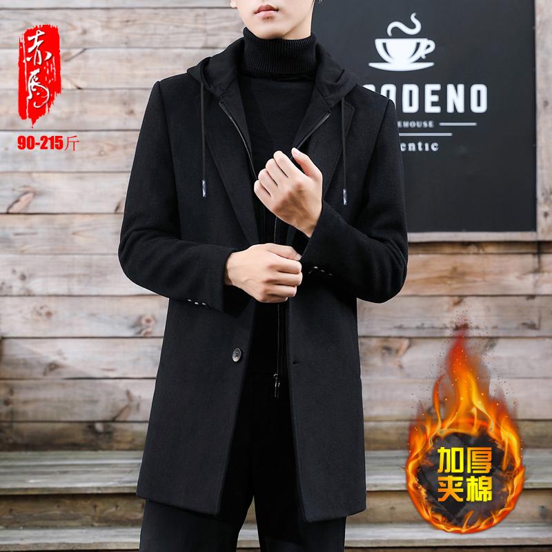 Áo len cashmere trùm đầu cho nam mùa thu và mùa xuân cộng với chất liệu cotton dày cỡ lớn phiên bản Hàn Quốc của chiếc áo khoác len dài trùm đầu - Áo len