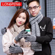 冬季 韩版情侣毛线加绒手套 触屏手套