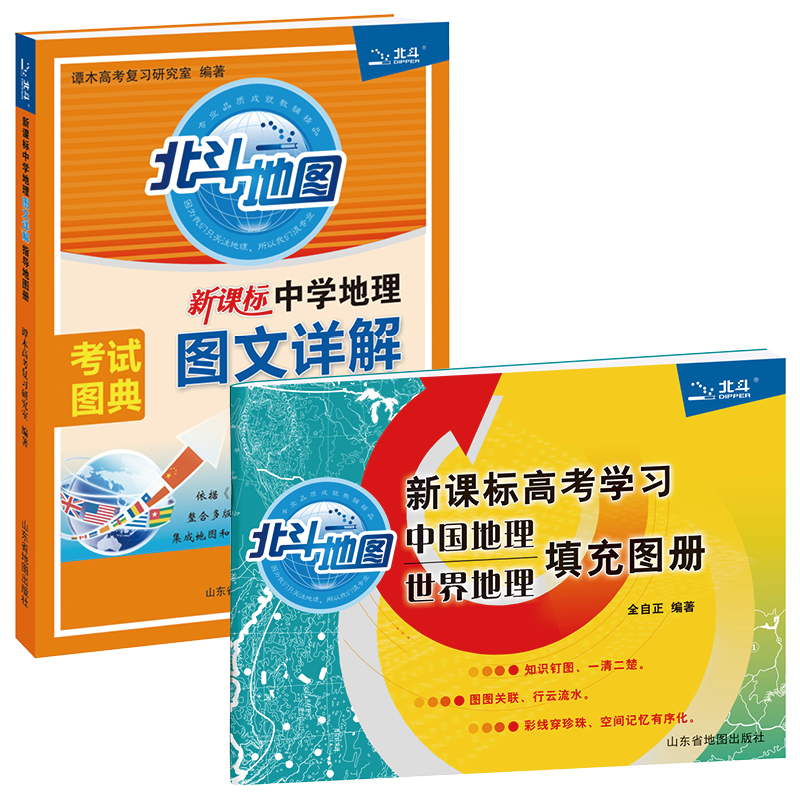 碧欧泉锌元素矿泉爽肤水400ML(绿色) 化妆水