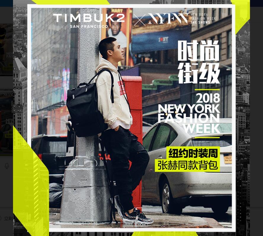 TIMBUK2 天霸 Prospect 展望系列 休闲双肩背包 下单折后¥369闪购 多色可选