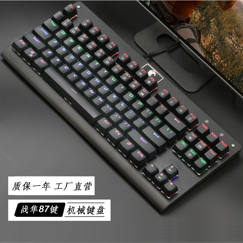 4324727100c E element Z77 87 key small mechanical keyboard RGB green black tea black  shaft notebook USB wired really mechanical keyboard