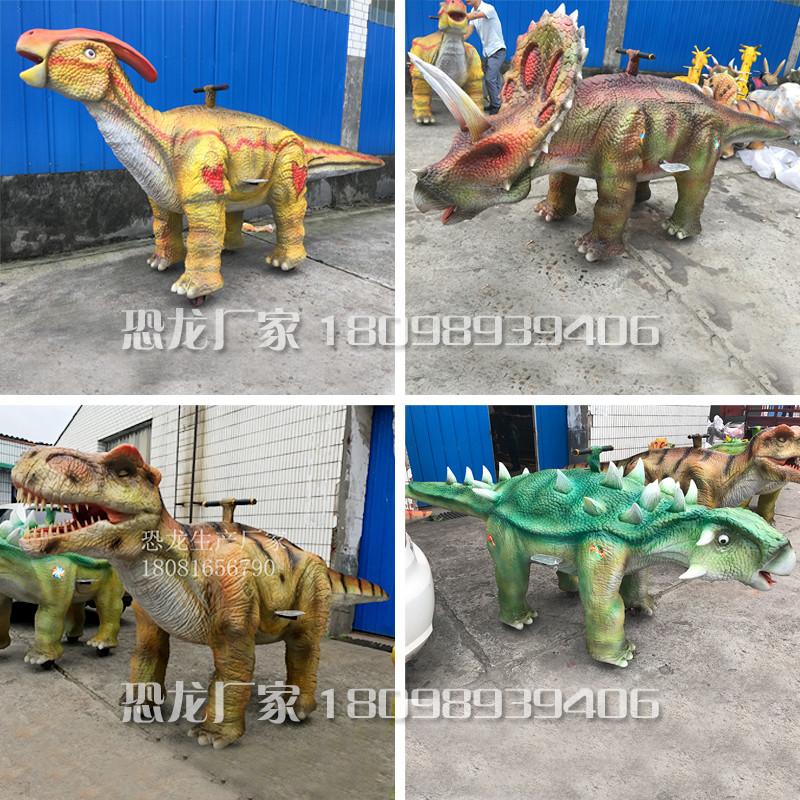 Копия Реальный электрический электрический автомобиль копия Настоящая коляска динозавров Силиконовый динозавр может ходить драконов-динозавров