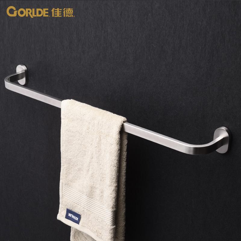 科勒旗下品牌佳德不锈钢毛巾杆浴巾架单杆卫浴五金浴室毛巾挂杆