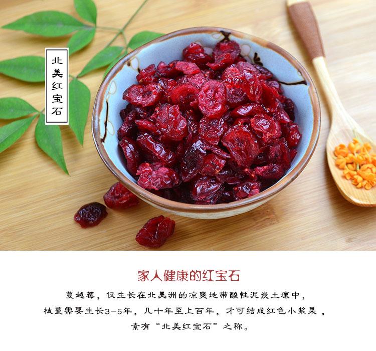 蔓越莓内3.jpg