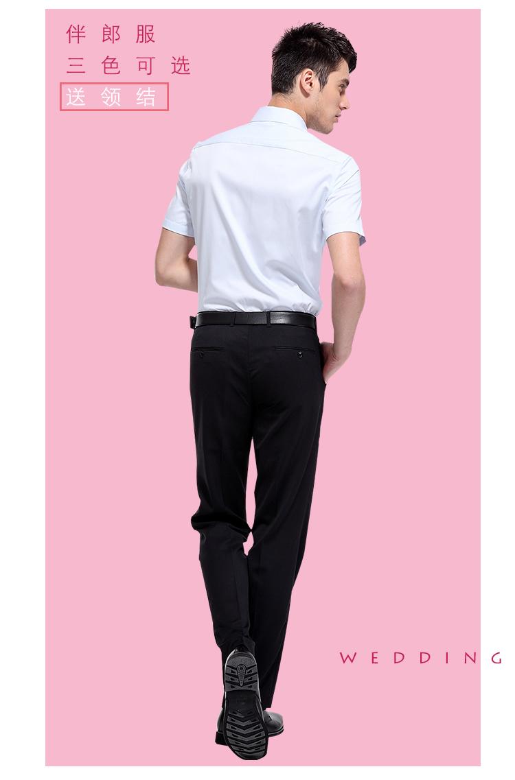 Người đàn ông tốt nhất quần áo nam ngắn tay áo quần đặt hai mảnh Hàn Quốc phiên bản của tự trồng của người đàn ông tốt nhất nhóm wedding dress anh em