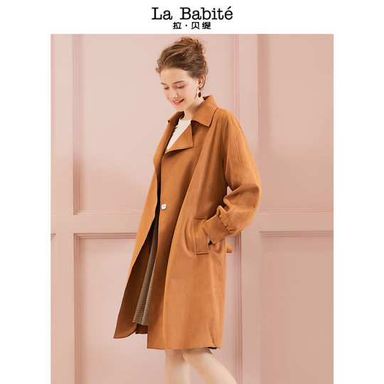 Rabe suede windbreaker female 2018 autumn and winter new long section solid color lapel tie Korean version of the coat